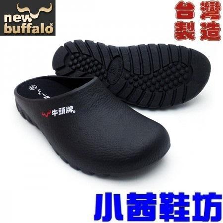 蝦皮 ~小茜鞋坊~new buffalo 廚師鞋 中性防滑防油防水工作鞋雨鞋36 43 號