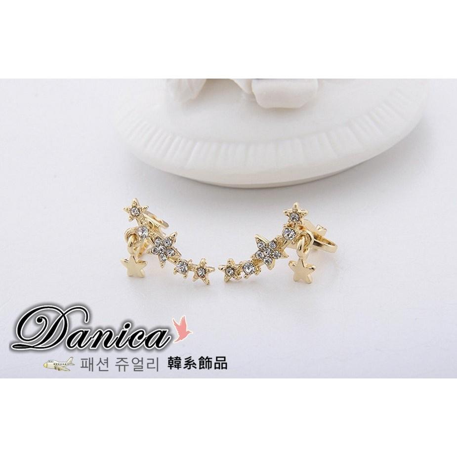 ❤夾式耳環❤韓國氣質甜美閃亮小星星連線水鑽吊飾夾式耳環K90299  價Danica 韓系