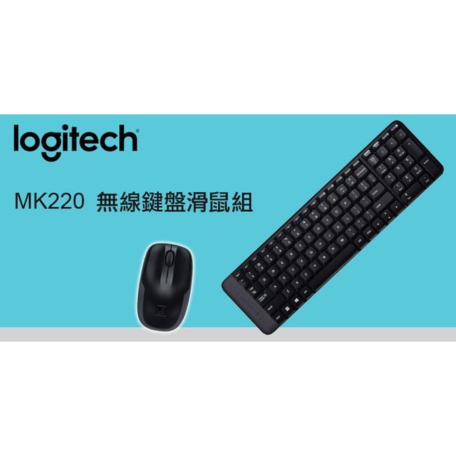 中文鍵盤Logitech 羅技MK220 無線鍵盤滑鼠組