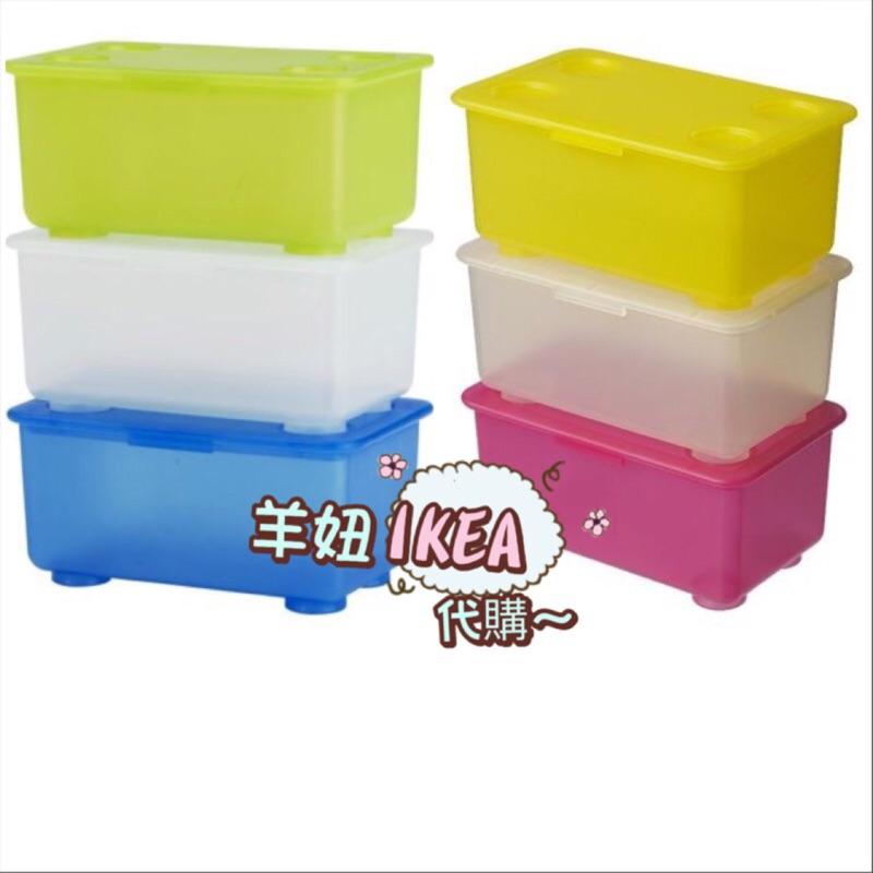 羊妞IKEA 附蓋儲物盒(3 件裝)白色淺綠色藍色