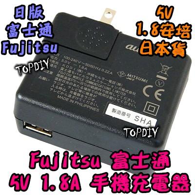 ~TopDIY ~W07 日版Fujitsu 富士通5V 1 8A 充 USB 平板電腦手