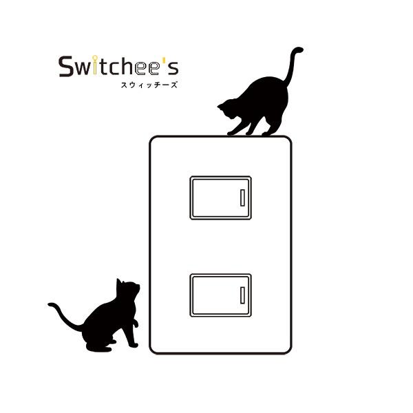 壁貼插座貼開關貼 跳跳貓插座貼SD 025 製