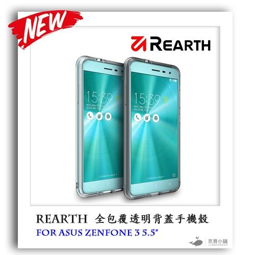 ~ ~Rearth ASUS ZenFone 3 5 5 吋Ringke Fusion 全