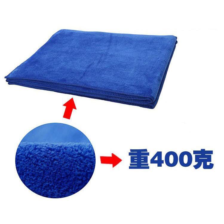 加厚加絨磨毛超大吸水幹發洗車擦車毛巾60 160cm 汽車用品400g 克