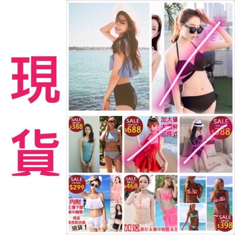 ⭐️ ⭐️韓國Cherrykoko 兩截式泳衣連身泳衣無鋼圈泳衣鋼圈比基尼集中泳衣biki