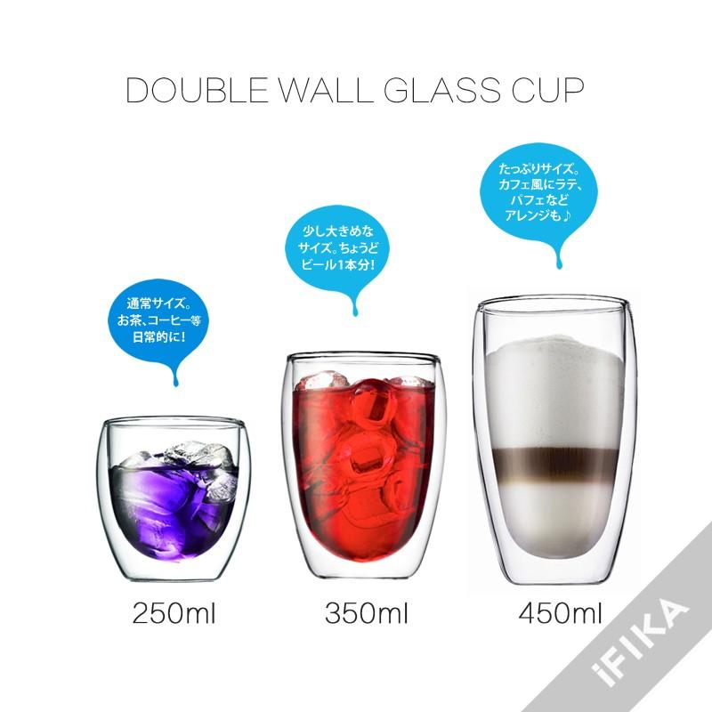 4 月 250ml 350ml 450ml 雙層杯bodum 咖啡杯雙層玻璃杯星巴克