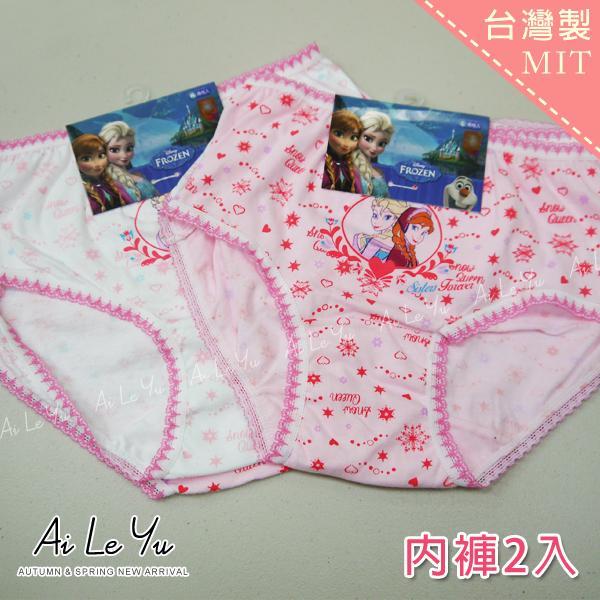 內褲~ ~ 製‧迪士尼冰雪奇緣女童三角內褲2 入S XL ~FZ CG001 ~艾樂悠