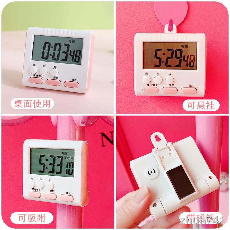 📣計時器現貨 網紅計時器ins可愛少女心定時器學生可愛做題廚房提醒器鬧鐘學生 鬧鐘 時鐘 計時 小鬧鐘 靜音計時器