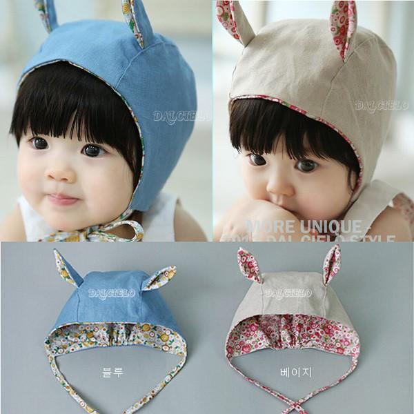 嬰幼男女兒童帽~兔子花花小公主帽~