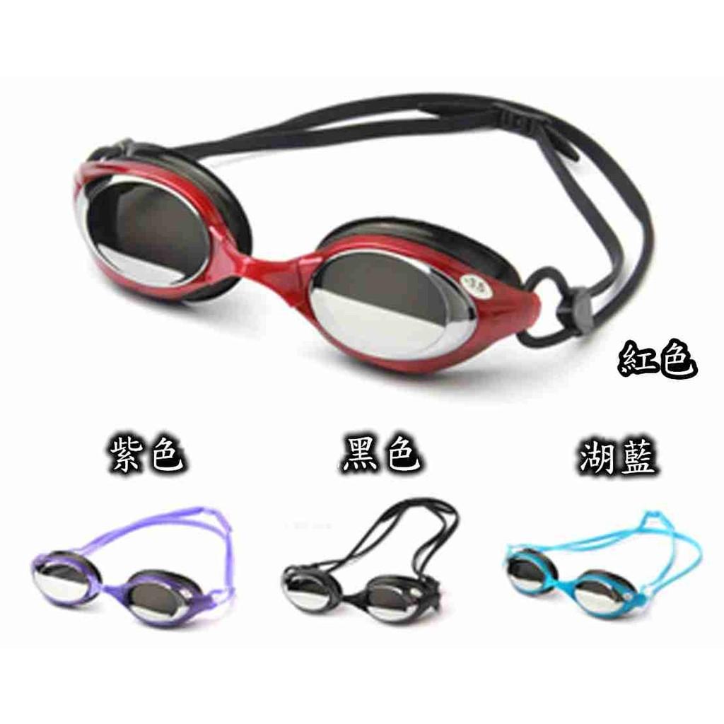水之舞 230 價150 第二件七折OPT8300 電鍍近視泳鏡電鍍近視蛙鏡200 °至6