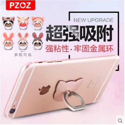 Pzoz 指環支架蘋果6 手機 環扣7 手指扣環6s 女卡扣式粘貼手環戒指