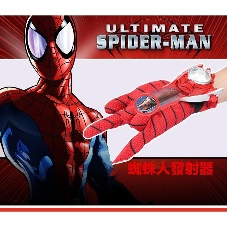 復仇者聯盟2 美國隊長蜘蛛人鋼鐵人綠巨人蝙蝠俠發射器手套組