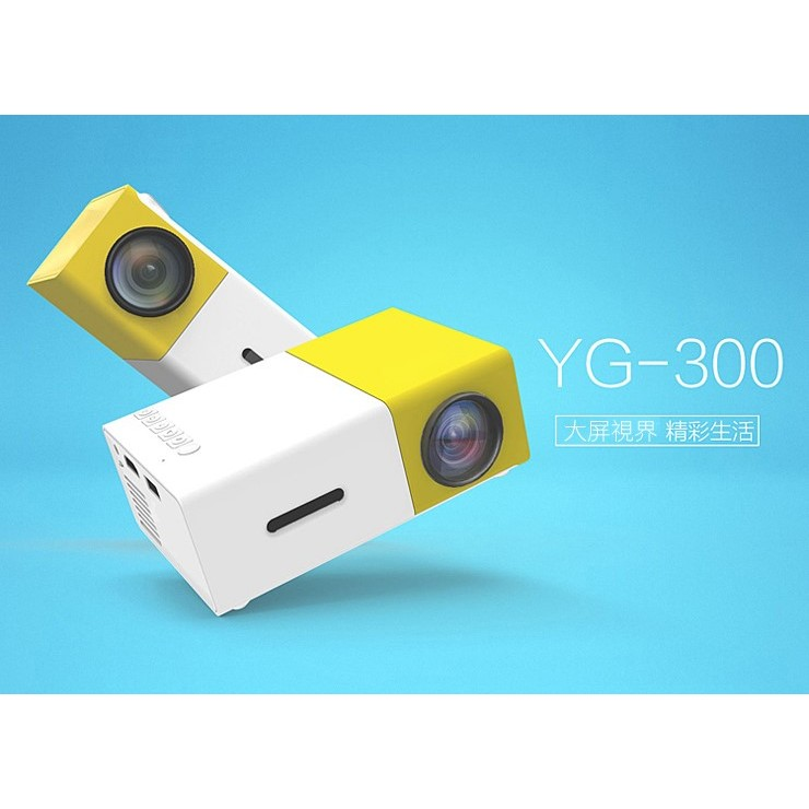 迷你微型投影機YG300 攜帶型投影機電腦DVD 電視投影機大螢幕便攜YG300 LED