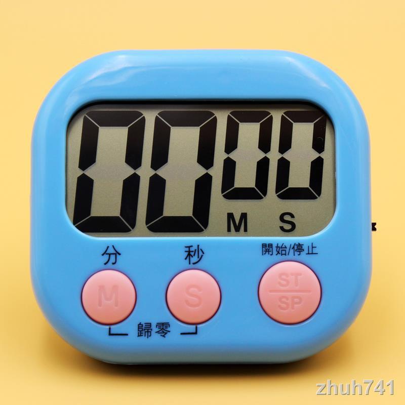 📣計時器現貨 廚房定時器計時器提醒器大聲學生倒計時器電子鬧鐘秒表可愛番茄鐘 鬧鐘 時鐘 計時 小鬧鐘 靜音計時器