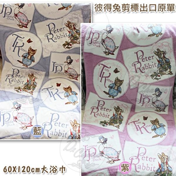 DeChance Peter Rabbit 純棉割絨印花卡通大浴巾50 120 出口原單剪