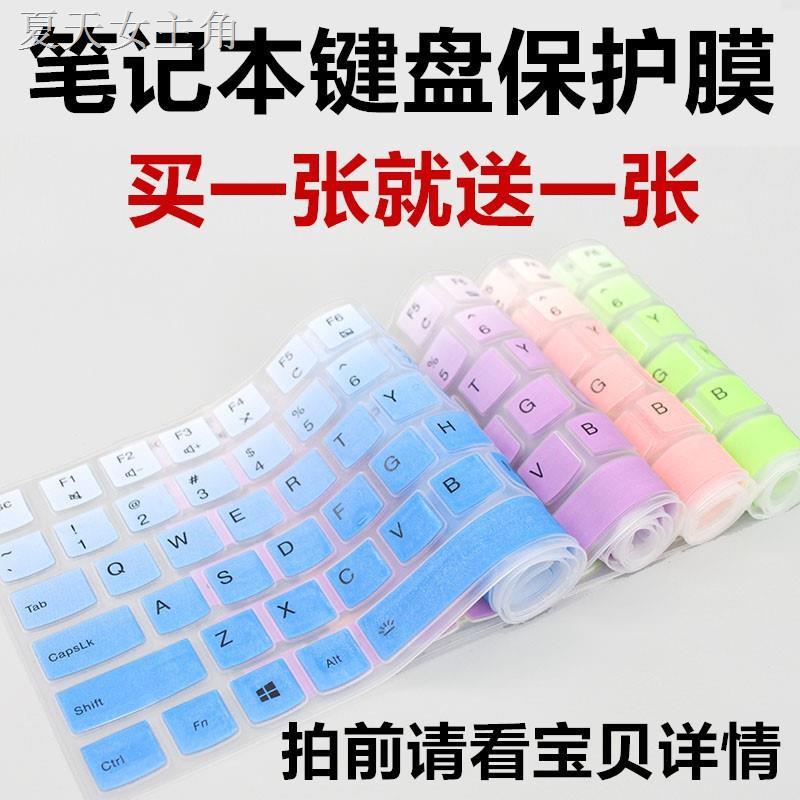 鍵盤膜 鍵盤保護套✆┇♧14寸聯想鍵盤膜G470筆記本G480電腦配件G410鍵盤按鍵保護套膜G400