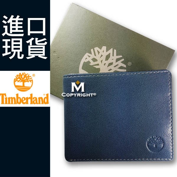 Timberland 男皮夾~美國 ~ 正品頭層牛皮短夾 精美紙盒裝/藍色