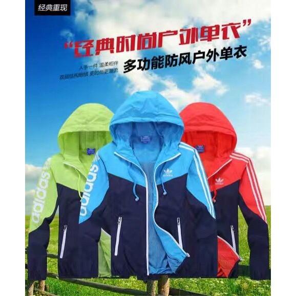 正品Adidas 阿迪達斯男子梭織 防風夾克三葉草外套風衣薄款防風外套