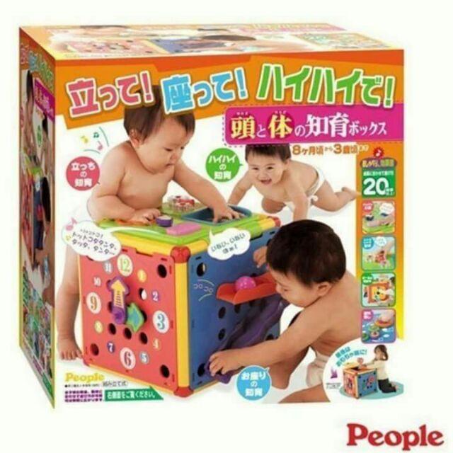 ~People ~動動腦力體力玩具箱