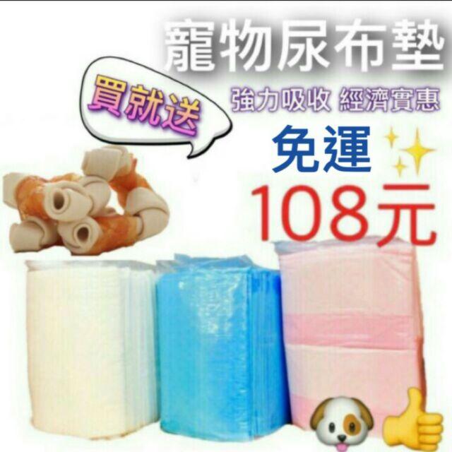 大提升寵物尿布墊寵物尿布寵物尿墊尿布墊尿墊