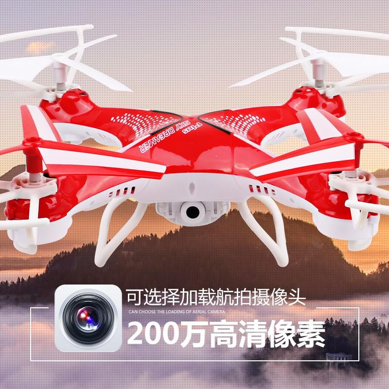 雅得高清耐摔FPV 實時航拍WIFI 四軸飛行器玩具遙控飛機無人直升機