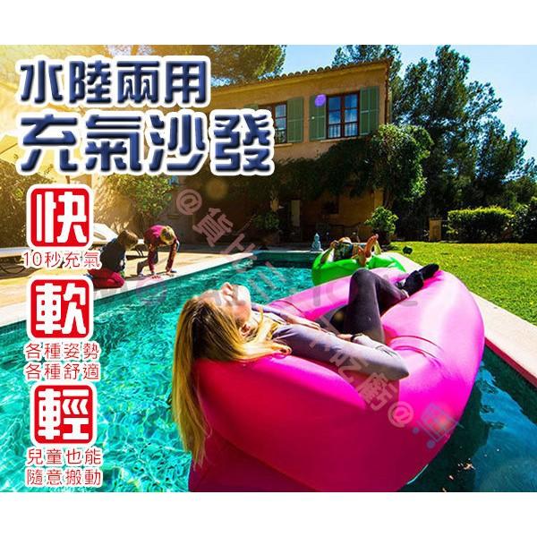 便攜式懶人沙發充氣床充氣躺床氣沙發床躺椅睡袋氣墊床懶人椅沙發袋熱狗堡午休床露營海灘漂浮空氣