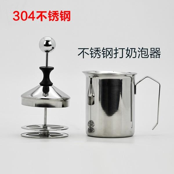 ~304 不銹鋼奶泡器500ML CA335 ~NO135 烘焙用品咖啡用品
