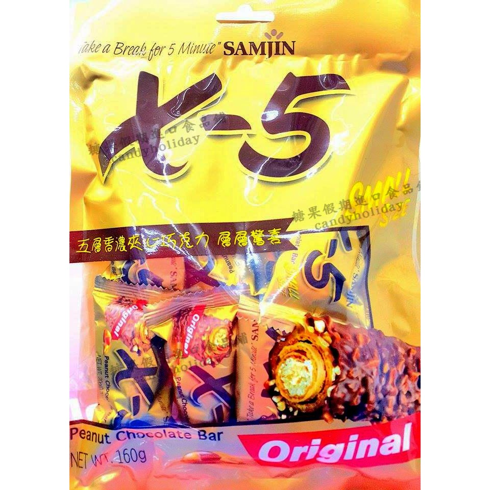韓國Samjin X 5 脆心花生巧克力棒