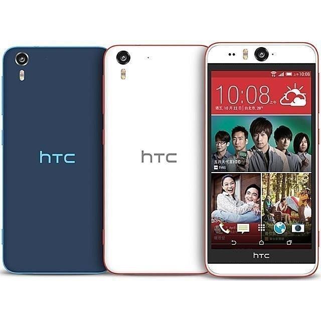 送鋼化膜保護套HTC Desire EYE M910x M910 4G 上網 神器1300