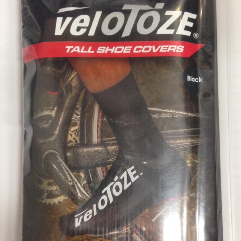 VeloToze 乳膠空力防水鞋套