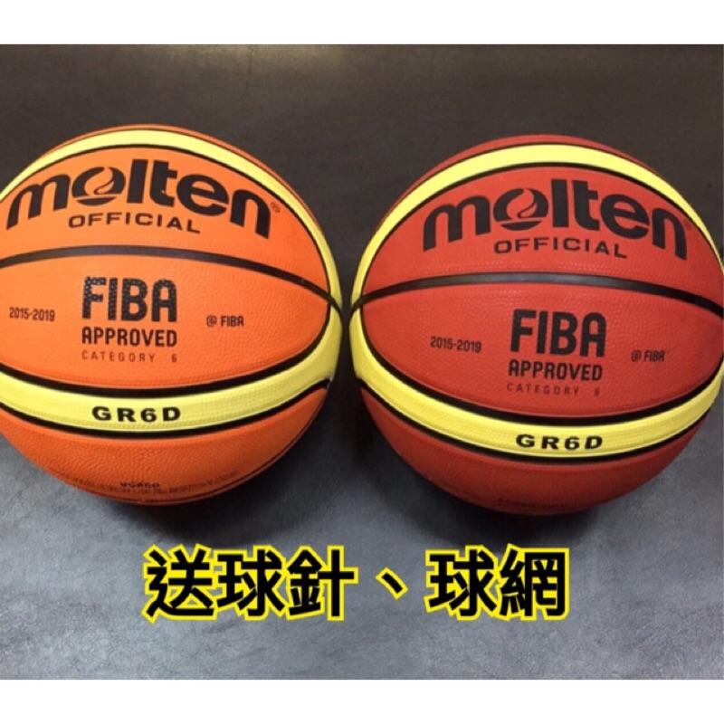 ❗️ Molten 女子6 號籃球橡膠淺色深色GR6D ✨送球網球針球袋Nike 斯伯丁V