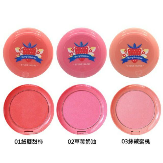 韓國美妝品牌ETUDE HOUSE 草莓絲絨糖霜腮紅膏