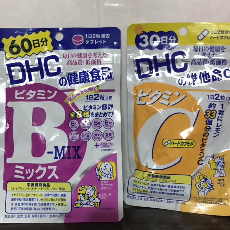 DHC B群(60日)維他命C(30日)