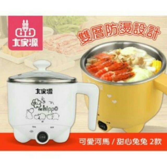 小惠賣場大家源304 不銹鋼防燙美食鍋1 公升TCY 2740 1 入 電煮鍋快煮鍋電火鍋