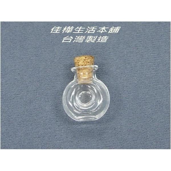 ~佳樺 本舖~MIT XO 酒瓶玻璃軟木塞瓶星沙瓶玻璃瓶許願瓶罐 瓶子瓶瓶罐罐瓶子 1 5