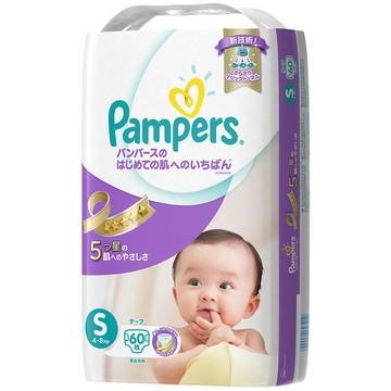 ~僅限宅配~ 紫色幫寶適 嬰兒紙尿褲境內版黏貼型S 60 片包仙貝寶寶