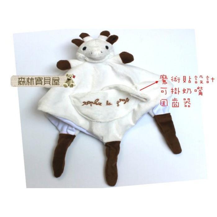 森林寶貝屋小鹿安撫巾帶搖鈴嬰幼兒益智玩具可掛奶嘴口水巾抓握布玩具安撫玩偶