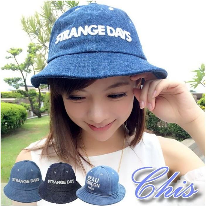 Chis Store ~英文字母牛仔帽子~韓國法文繡字素面百搭休閒盆帽漁夫帽遮陽帽沙灘帽野