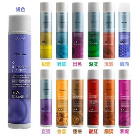 ♛GEM 小舖♛LAKME TEKNIA 萊肯基礎系列300ml 洗髮精矯色紫綴出色深度極
