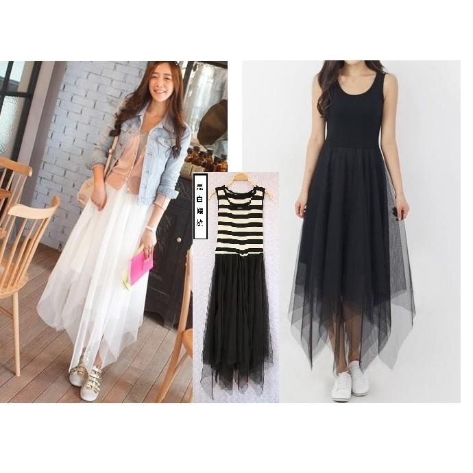 莫代爾不規則裙襬網紗連身裙蓬蓬裙洋裝背心裙棉長裙紗裙條紋白黑實穿照