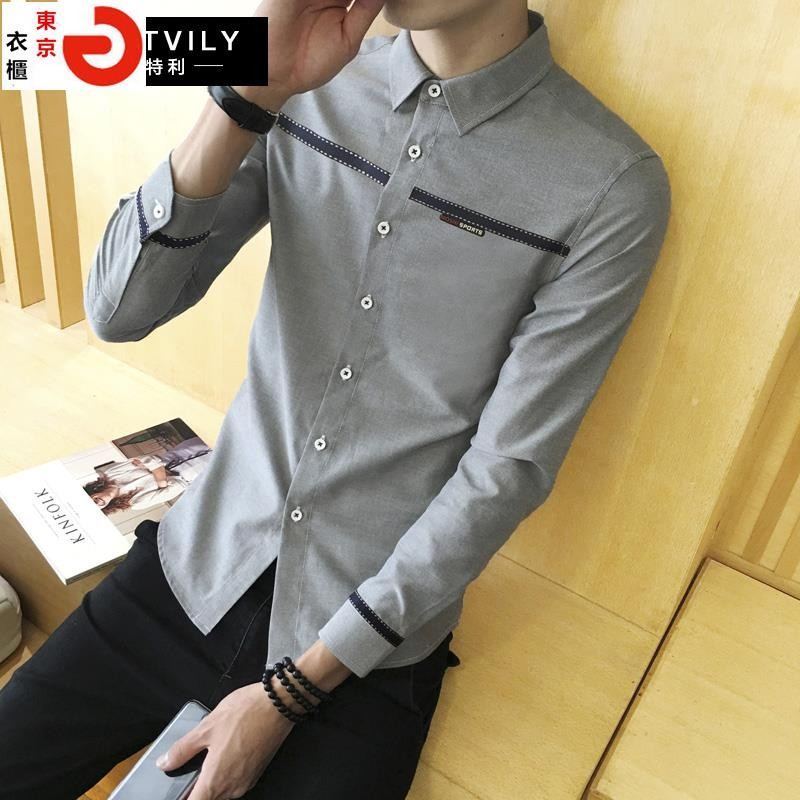 東京衣櫃 2016 襯衫男長袖薄款青年男裝 潮流修身型男士 寸衫