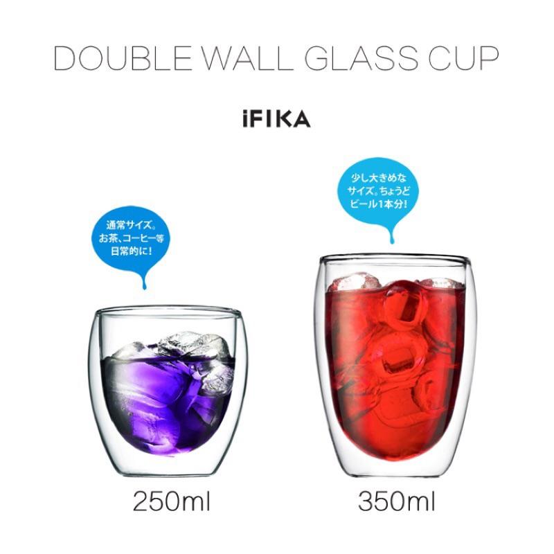 最 250ml 350ml 450ml 雙層杯同款bodum Pavina 咖啡杯玻璃杯