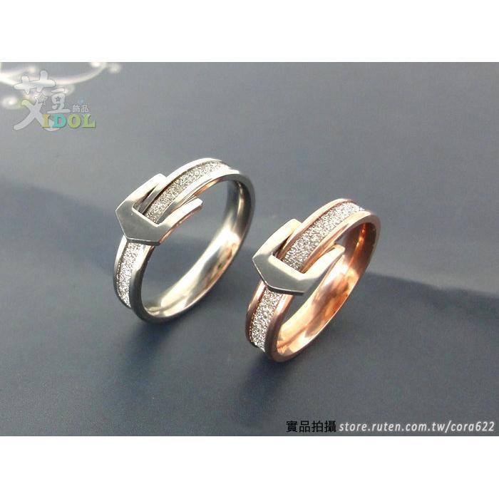 ◆艾豆◆H2077 ~2 色_16 20 號_ 皮帶釦亮砂戒指~316L 鋼防過敏情人款情