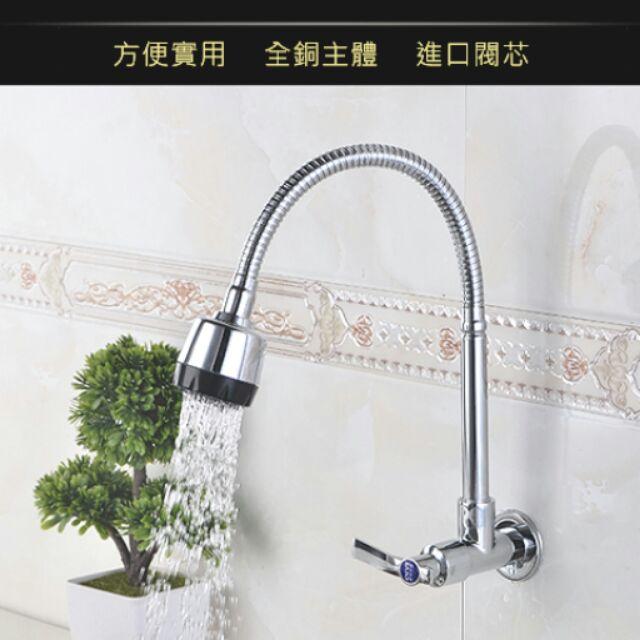 買一送三全銅主體廚房萬向旋轉水龍頭入牆式單冷水槽洗菜盆