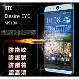 9H 鋼化膜玻璃膜保護貼弧邊HTC 830 10 M10 X9 830 530 728 A