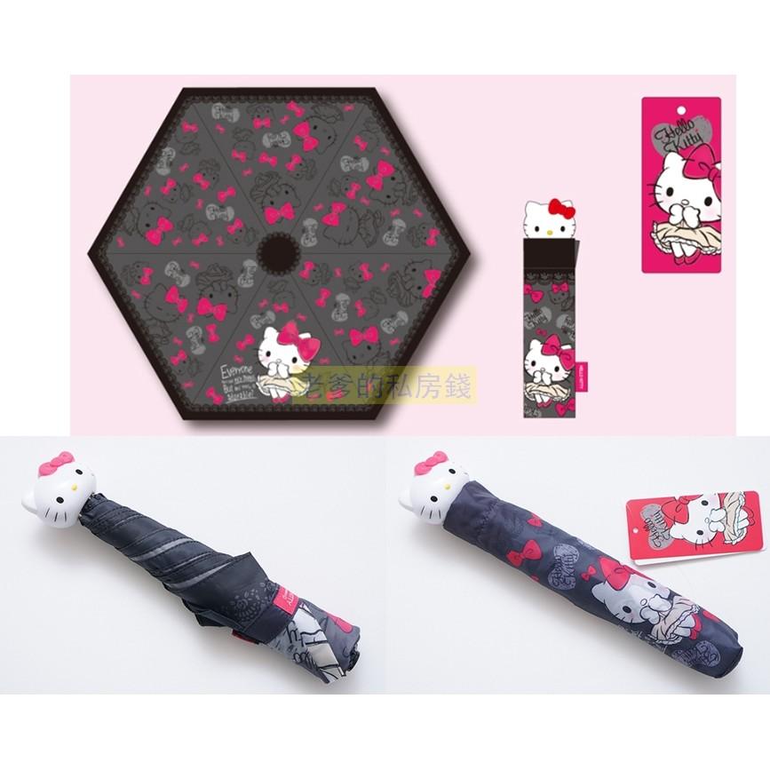㊣老爹正品㊣  Hello Kitty 凱蒂貓黑底紅蝴蝶結頭型握把折傘折疊傘晴雨傘陽傘大頭