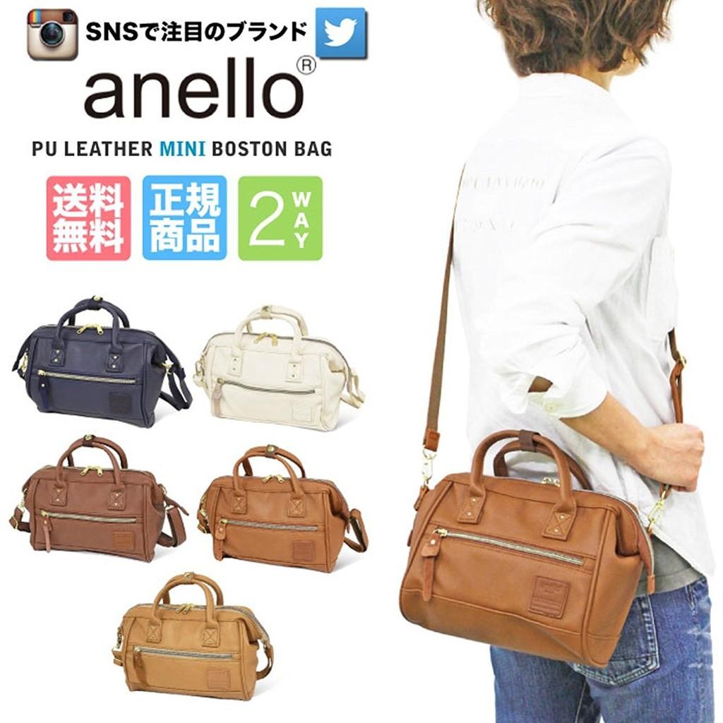 樂天No1 同步 Anello 防水牛津布2way 波士頓包斜背包手提包側背包
