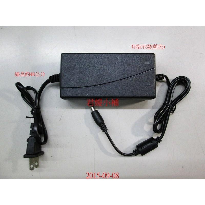 ~君媛小鋪~充 變壓器12V5A 內徑2 1 外徑5 5 內正外負 監視器、液晶螢幕等