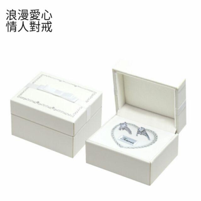 款典雅緞帶蝴蝶結對戒盒首飾盒飾品盒緞帶盒收藏盒戒指盒耳環盒紙盒 盒婚禮小物珠寶盒