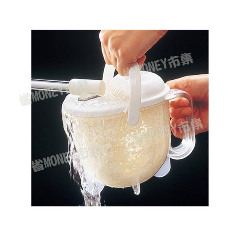 對流式免手洗 洗米器
